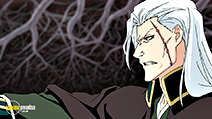 A still #1 from Bleach: The Movie 1: Memories of Nobody (2006)