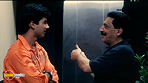 A still #5 from Dil Maange More (2004)