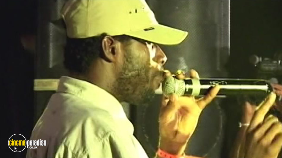Earth Day Celebration: A Reggae Tribute to Garnett Silk (aka Richie Spice: Earth Day Celebration: A Reggae Tribute to Garnett Silk Live 2003) online DVD rental