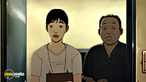A still #9 from Seoul Station (2016)