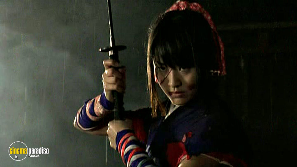 Geisha Assassin (aka Geisha vs ninja) online DVD rental