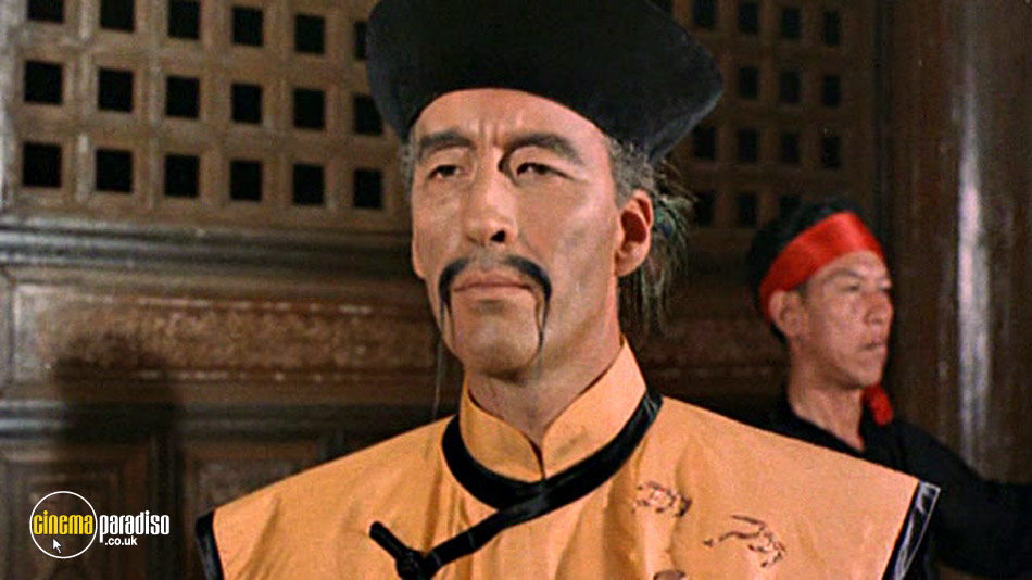 Vengeance of Fu Manchu online DVD rental