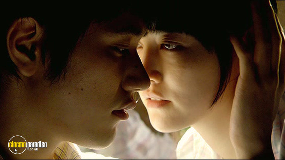 Norwegian Wood (aka Noruwei no mori) online DVD rental