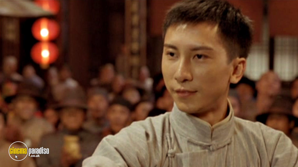 The Legend Is Born: IP Man (aka Yip Man Chinchyun) online DVD rental