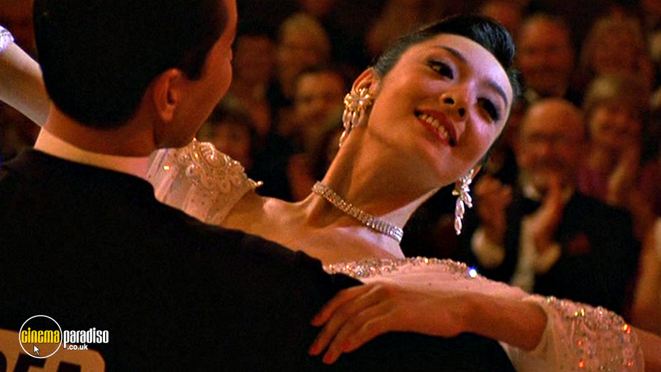 Shall We Dance? (aka Shall we dansu?) online DVD rental