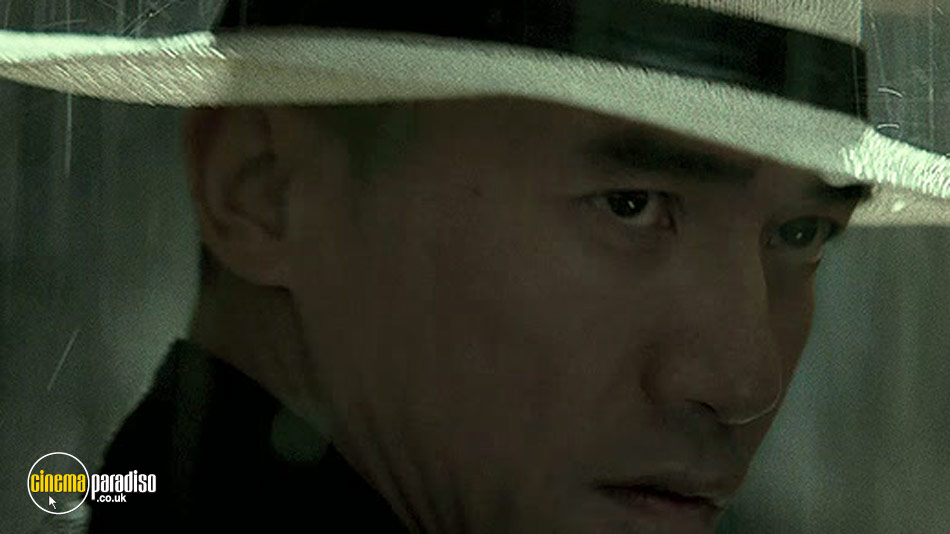 Still from The Grandmaster 1