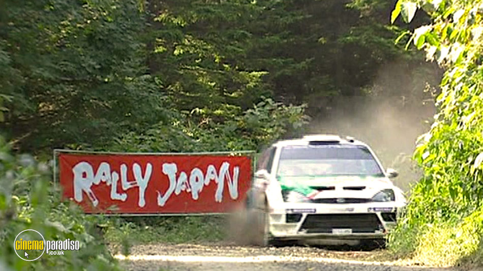 FIA World Rally Championship 2004: Recharged online DVD rental