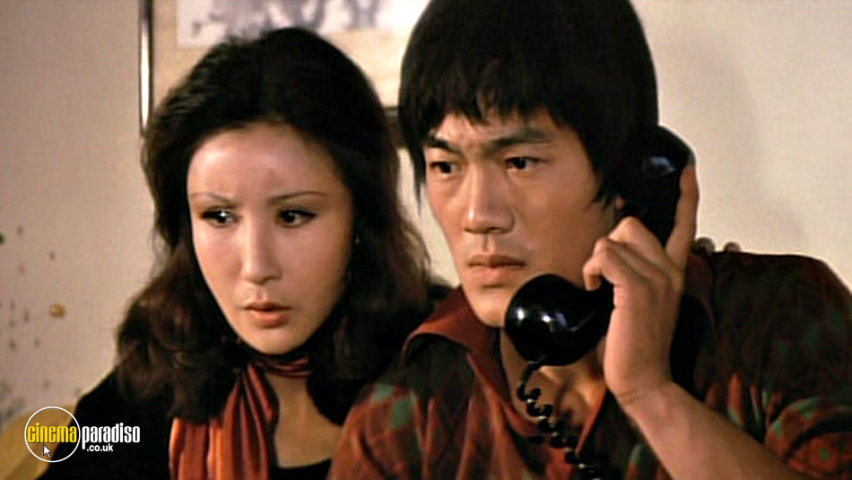 Goodbye Bruce Lee: His Last Game of Death (aka Xin si wang you xi) online DVD rental