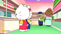 Still #4 from Hello Kitty's Paradise: Happy Birthday Papa and 4 Other Stories
