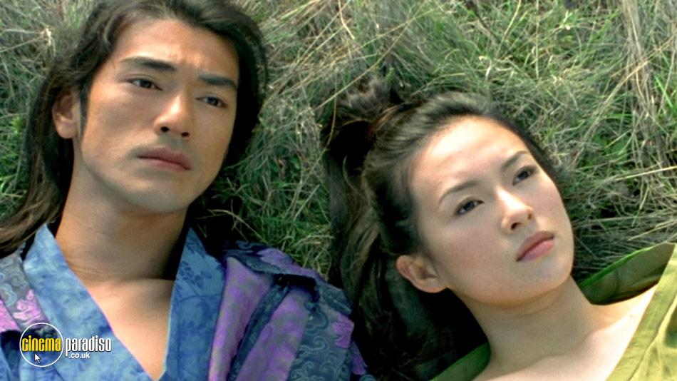 House of Flying Daggers (aka Shi mian mai fu) online DVD rental