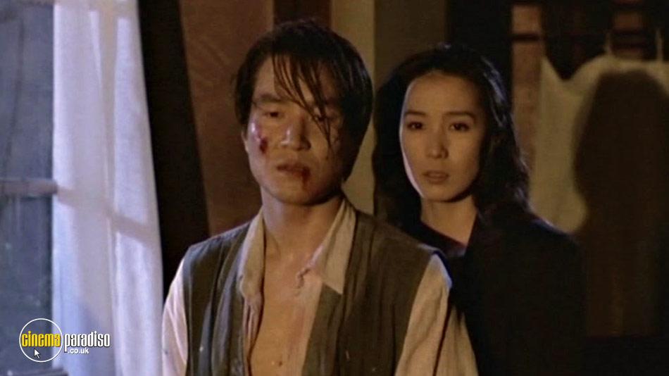 Gingko Bed (aka Eunhaengnamoo Chimdae) online DVD rental