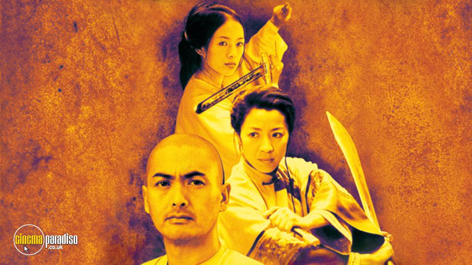 Crouching Tiger, Hidden Dragon (aka Wo hu cang long) online DVD rental