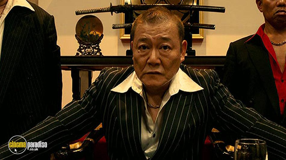 Why Don't You Play in Hell? (aka Jigoku de naze warui) online DVD rental