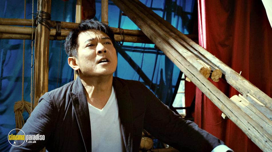 Badge of Fury (aka Bu Er Shen Tan) online DVD rental