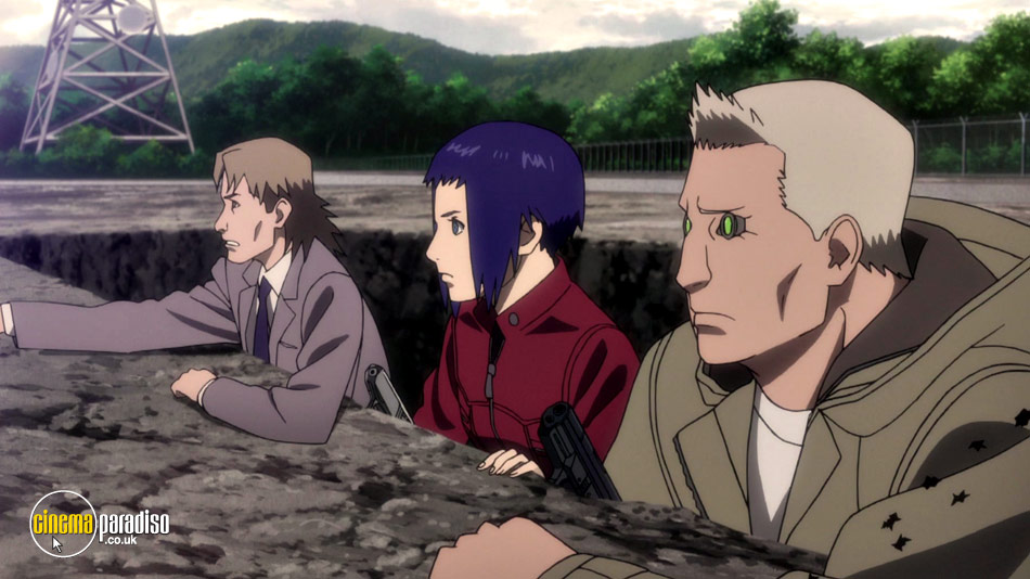 Ghost in the Shell Arise: Borders: Parts 1 and 2 online DVD rental