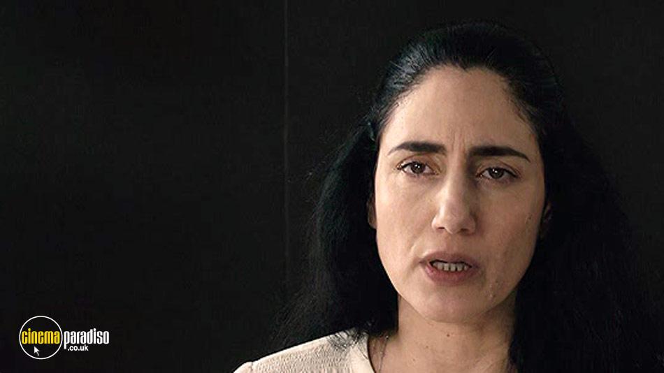 Gett: The Trial of Viviane Amsalem (aka Gett) online DVD rental