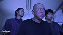 Still #2 from Tokyo Fist
