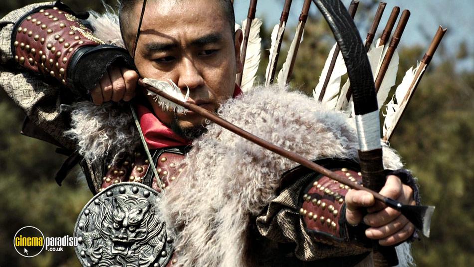 War of the Arrows (aka Choi-jong-byeong-gi Hwal) online DVD rental