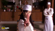A still #34 from Dead Sushi with Rina Takeda