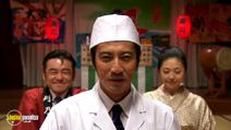 A still #28 from Dead Sushi with Takashi Nishina