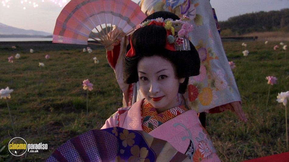 Robo-Geisha online DVD rental