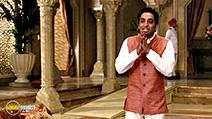 A still #22 from The Love Guru with Manu Narayan