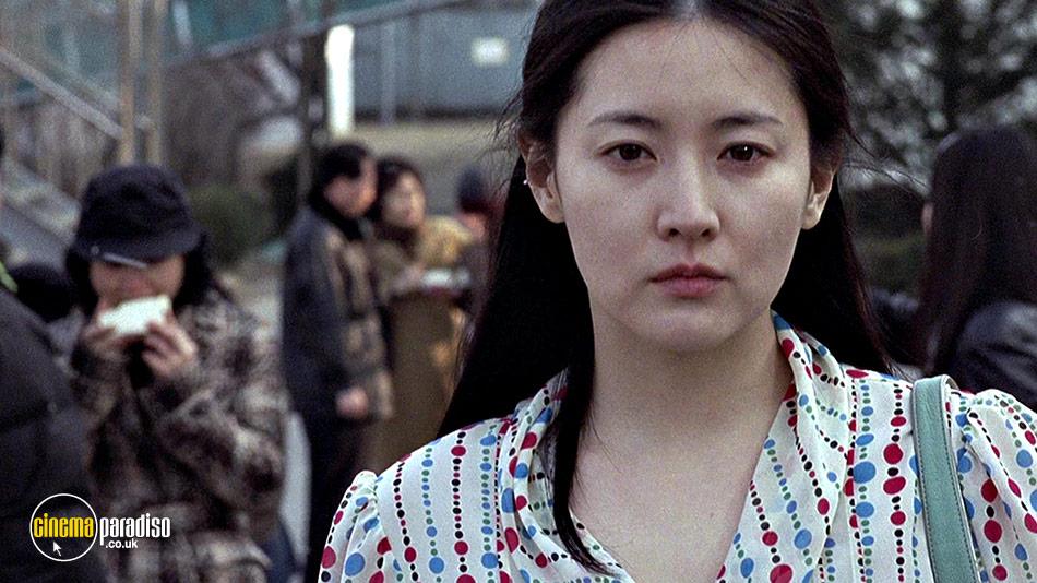 Lady Vengeance (aka Chinjeolhan geumjassi) online DVD rental