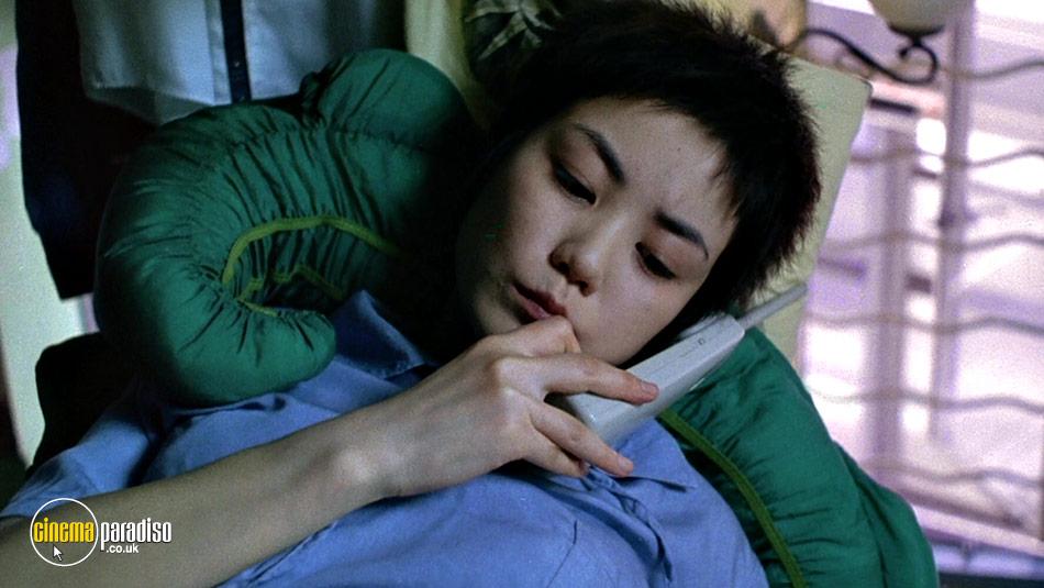 Chungking Express (aka Chung Hing sam lam) online DVD rental