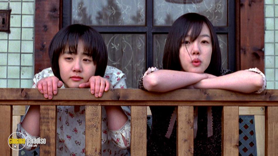 A Tale of Two Sisters (aka Janghwa, Hongryeon) online DVD rental
