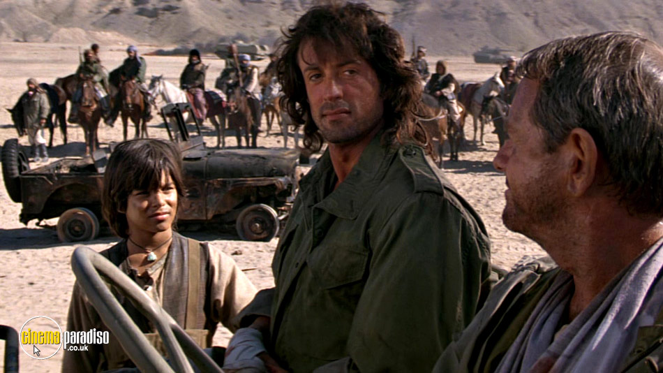 Rambo 3 online DVD rental