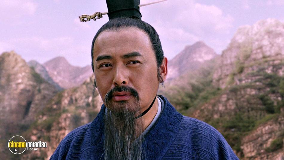 Confucius (aka Kong Zi) online DVD rental