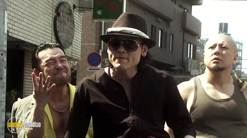 Yakuza Weapon (aka Gokudô heiki) online DVD rental