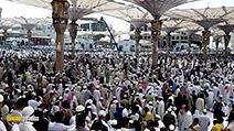 Still #1 from A Sinner in Mecca