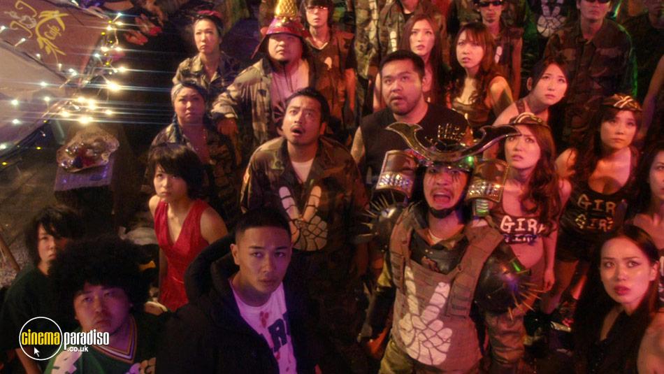 Tokyo Tribe online DVD rental