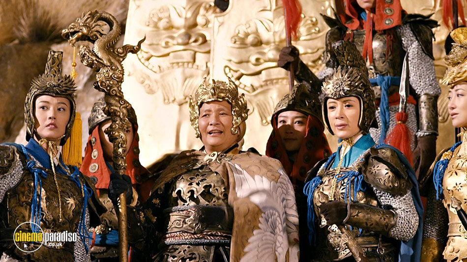 Legendary Amazons (aka The Lady Generals of Yang Family) online DVD rental