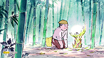 Still #2 from The Tale of the Princess Kaguya
