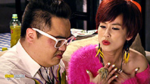 A still #9 from Iceman (2014) with Shengyi Huang
