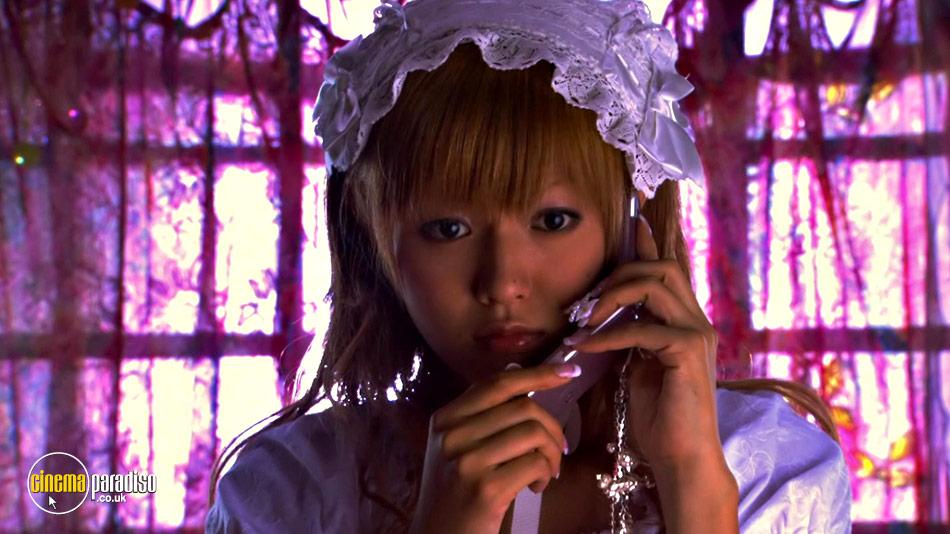 Kamikaze Girls (aka Shimotsuma Monogatari) online DVD rental