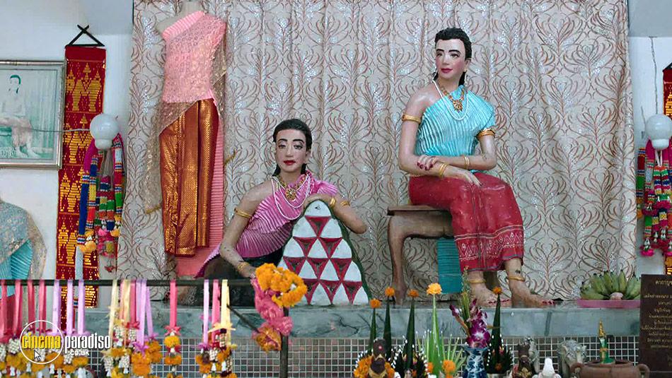 Cemetery of Splendour (aka Rak ti Khon Kaen) online DVD rental