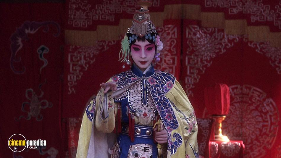 Farewell My Concubine (aka Ba Wang Bie Ji) online DVD rental