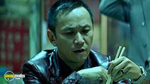 A still #2 from Infernal Affairs 2 (2003) with Jun Hu