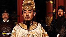 A still #3 from Saving General Yang (2013)