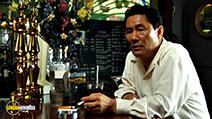 A still #3 from Kikujiro (1999)