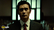 A still #3 from Misconduct (2016) with Byung-hun Lee