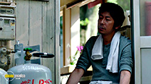 A still #7 from Sweet Bean (2015) with Masatoshi Nagase