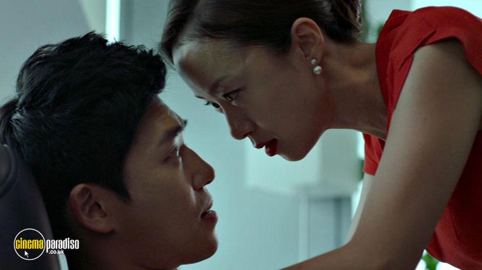 The Shameless (aka Mu-roe-han) online DVD rental