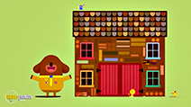 A still #18 from Hey Duggee: The Get Well Soon Badge and Other Stories (2015)