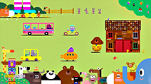 A still #17 from Hey Duggee: The Get Well Soon Badge and Other Stories (2015)