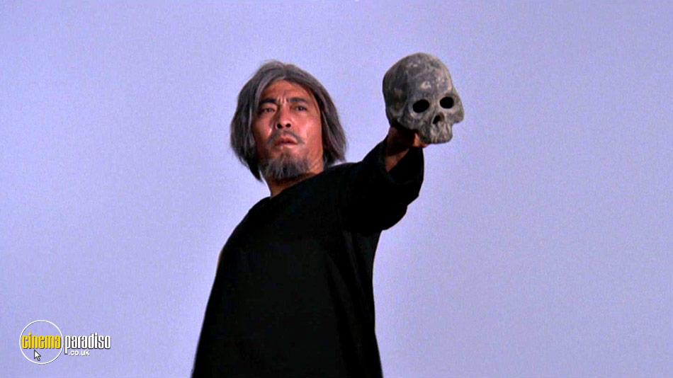 Black Magic (aka Jiang tou) online DVD rental