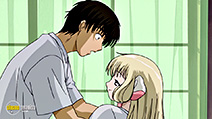 A still #7 from Chobits: Series (2003)